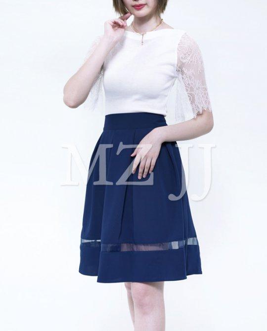 SK10765NY Skirt