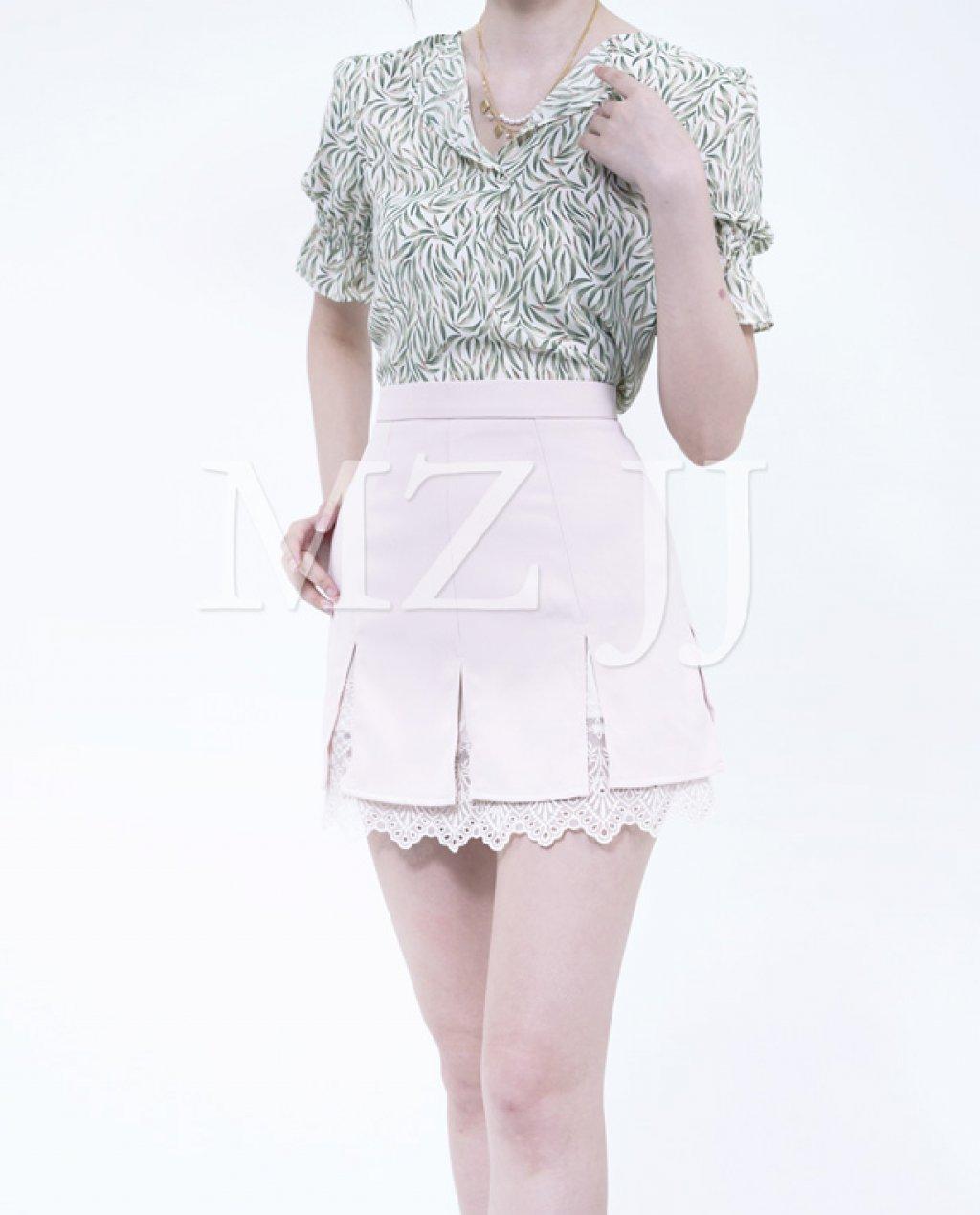 SK10806BE Skirt