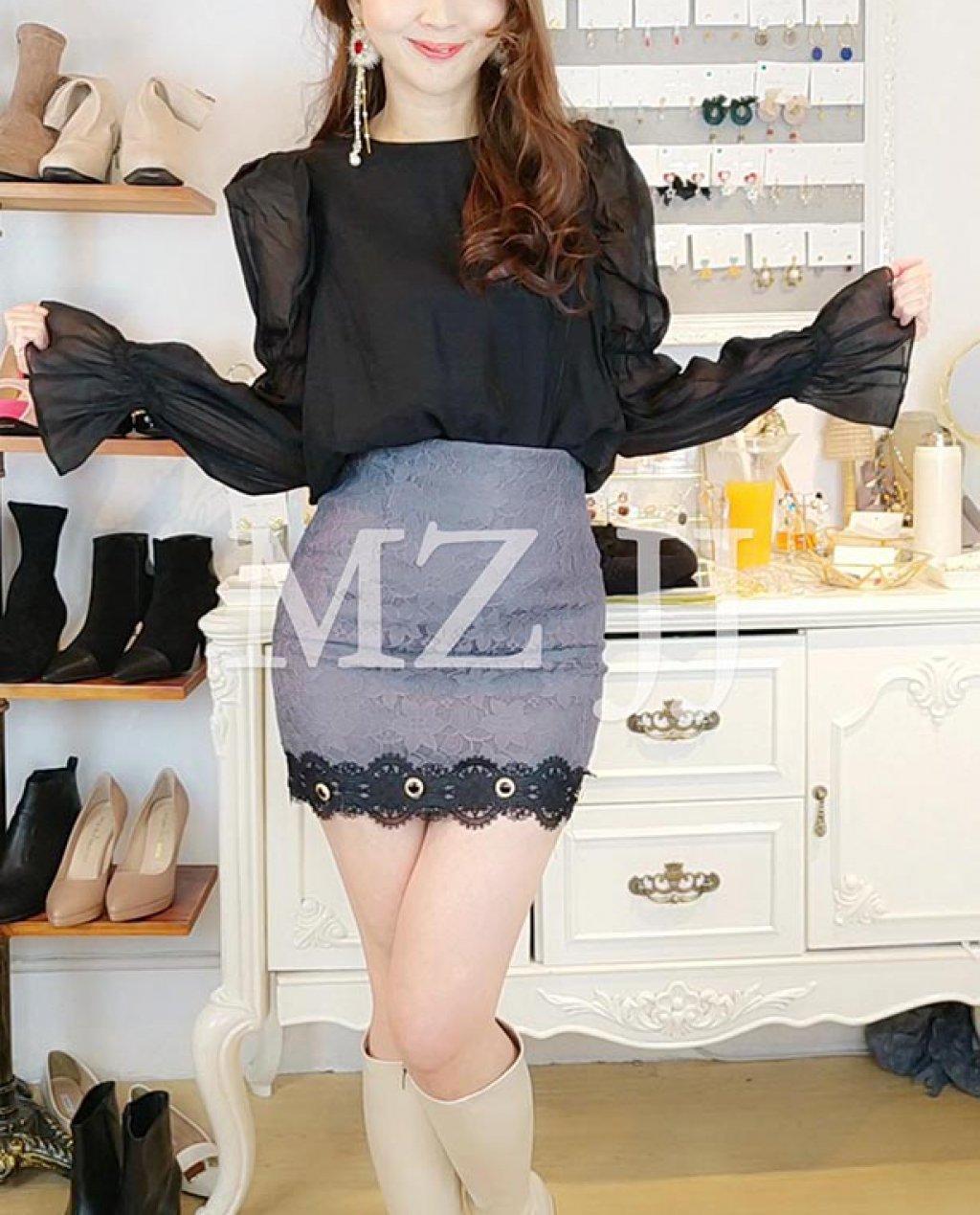 SK11332LGY Skirt