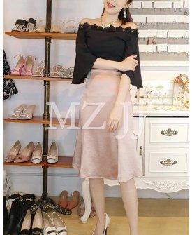 SK11238BE Skirt