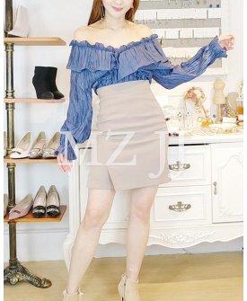 SK11252BE Skirt