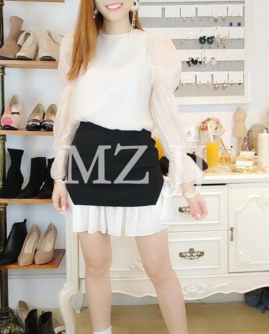 SK11336BK Skirt