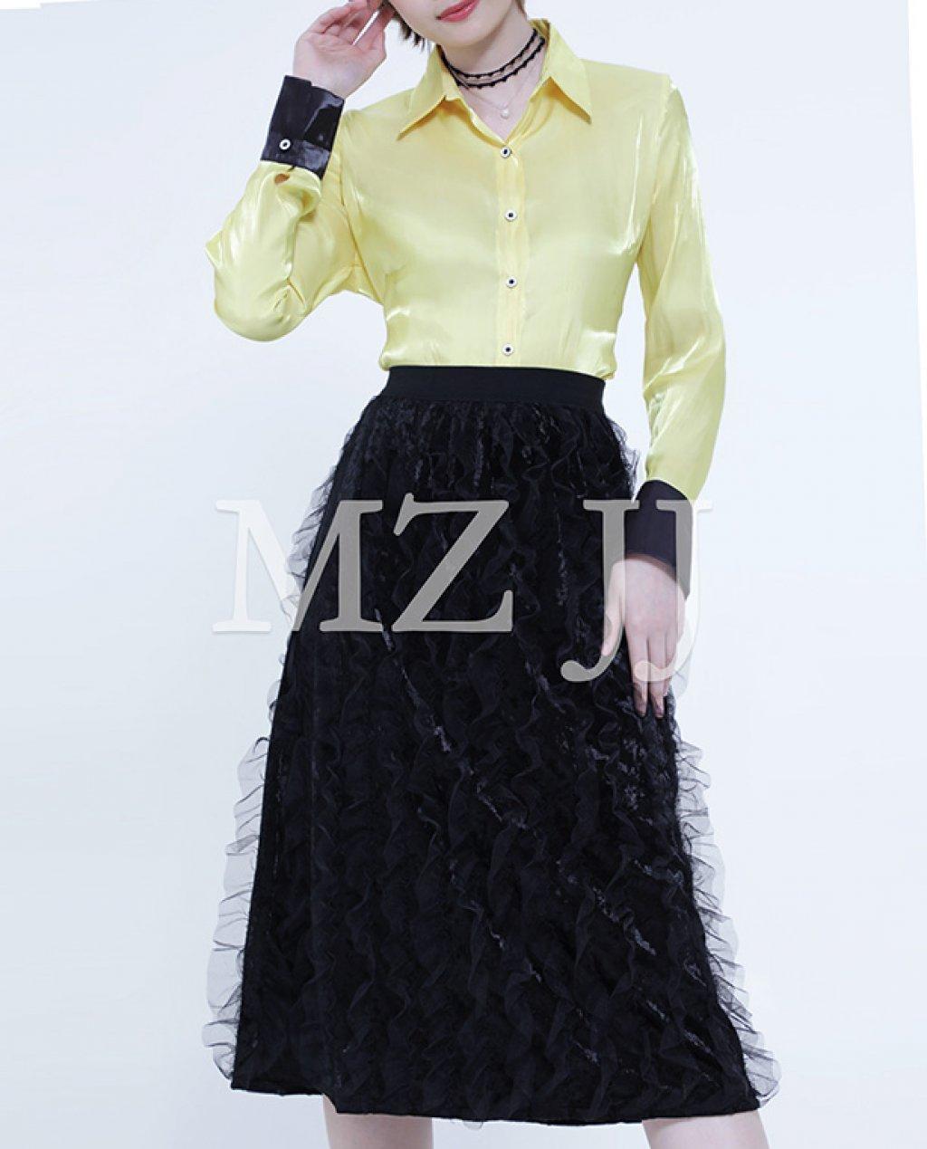 SK10977BK Skirt