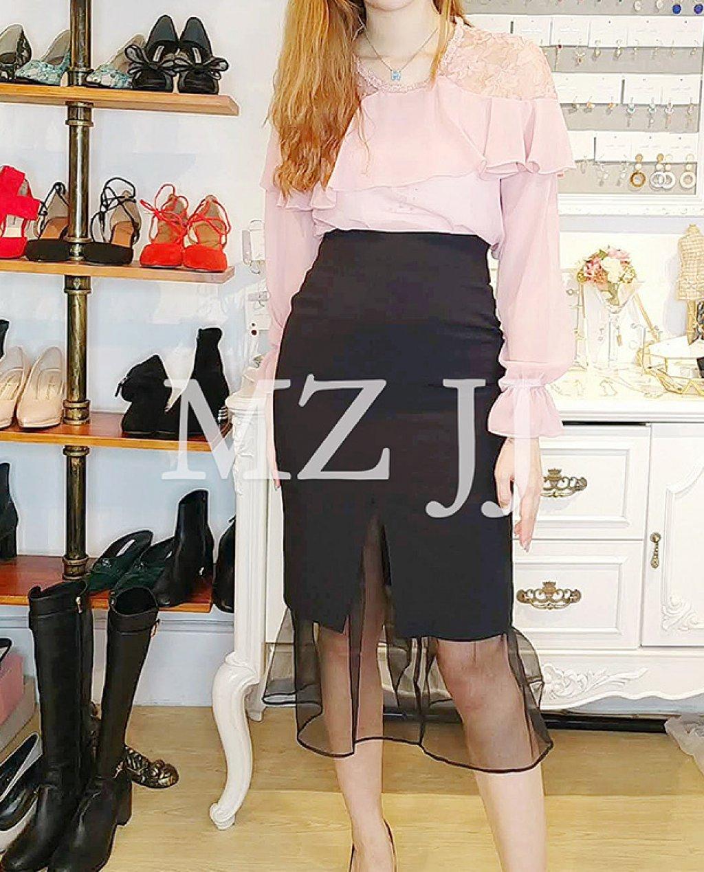 SK10997BK Skirt