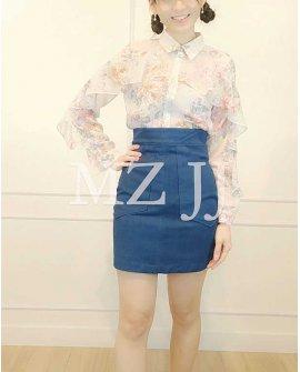SK11377BU Skirt