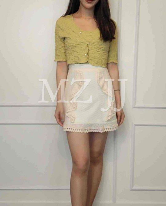 SK11454WH Skirt