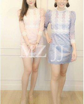 OP14195PK Dress