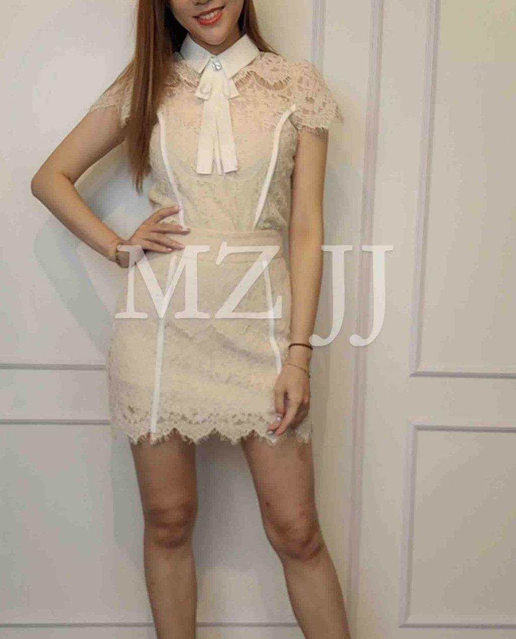 SK11444WH Skirt