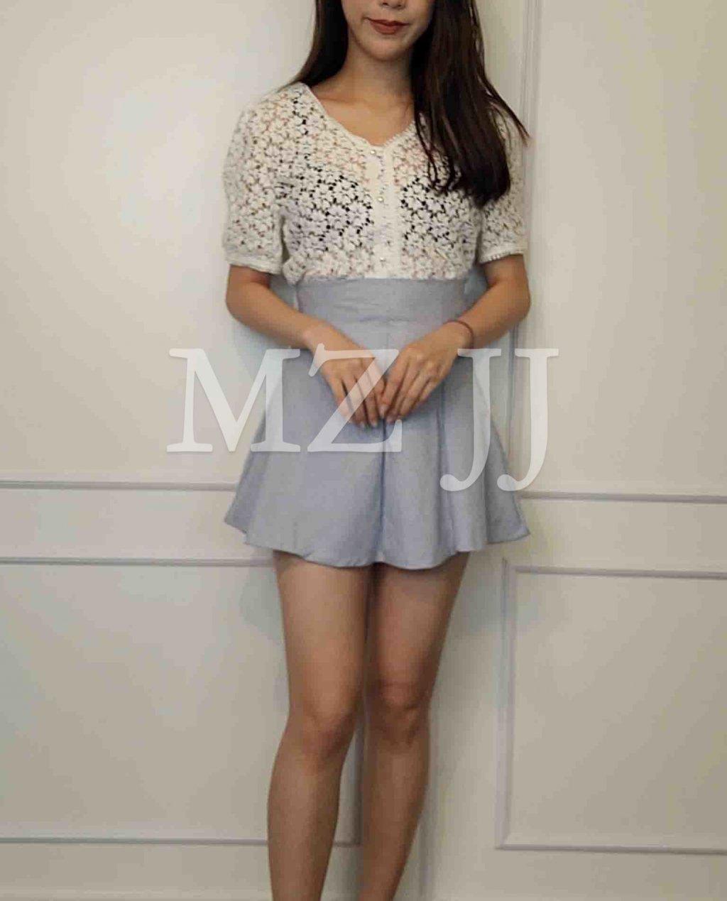 SK11447BU Skirt